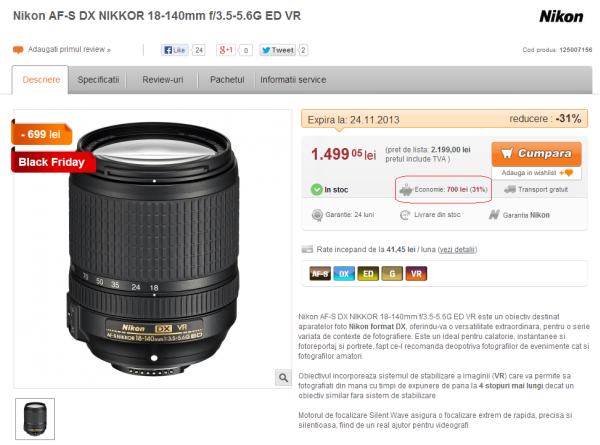 Nikon AF-S DX NIKKOR 18-140mm f/3.5-5.6G ED VR - Reducere de la F64