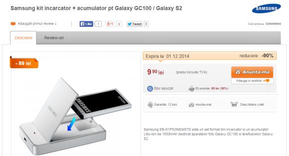 Samsung kit incarcator + acumulator pt Galaxy GC100 / Galaxy S2