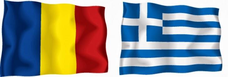 Romania vs. Grecia