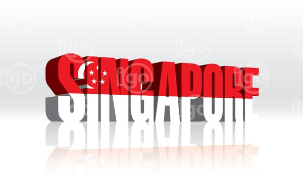Masters Singapore, Turneul Campioanelor 2014